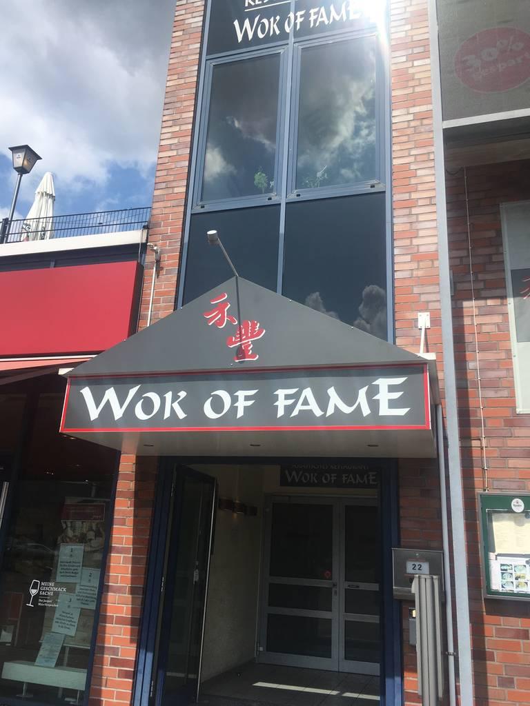 Profilfoto von Asiatisches Restaurant Wok of Fame