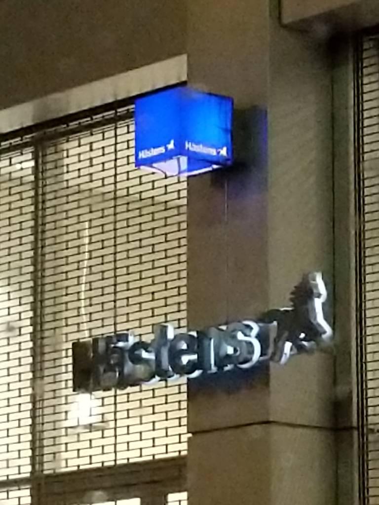 Profilfoto von HÄSTENS RHEIN-MAIN SchwedenBett Frankfurt GmbH