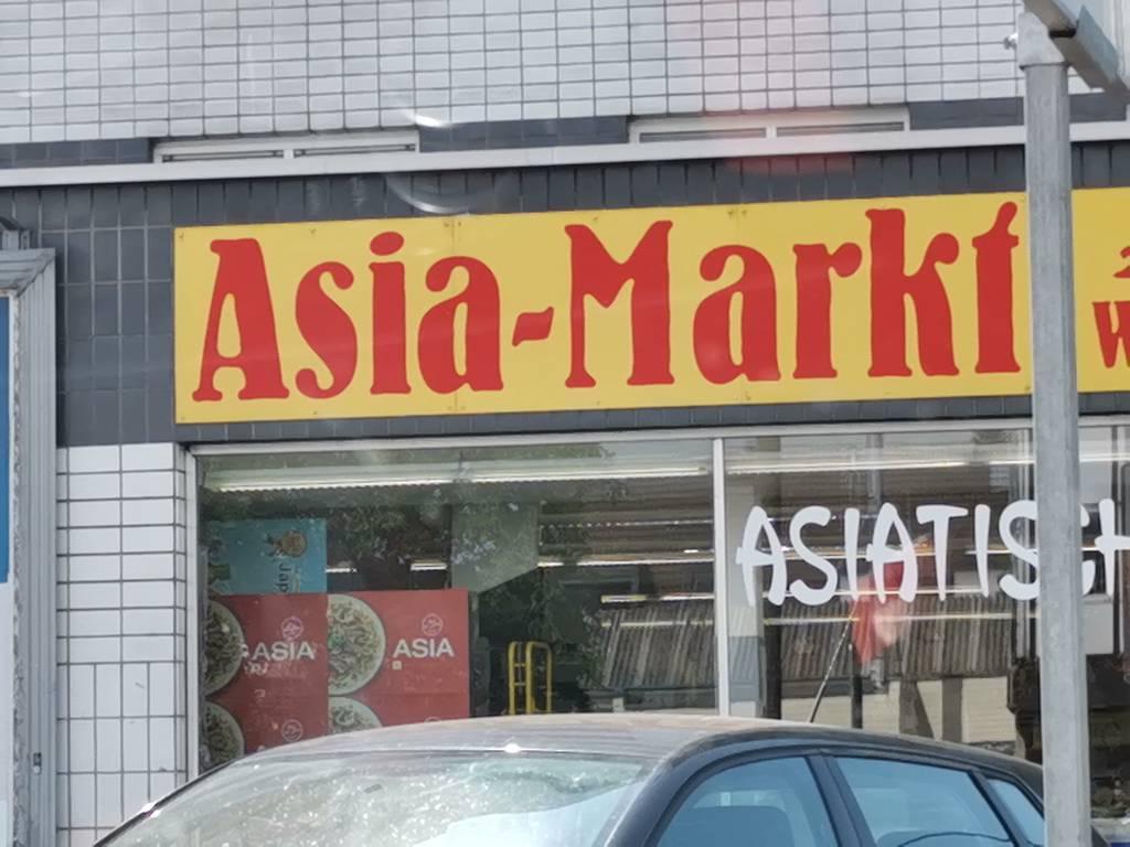 Profilfoto von Asia Markt Wing On Hong