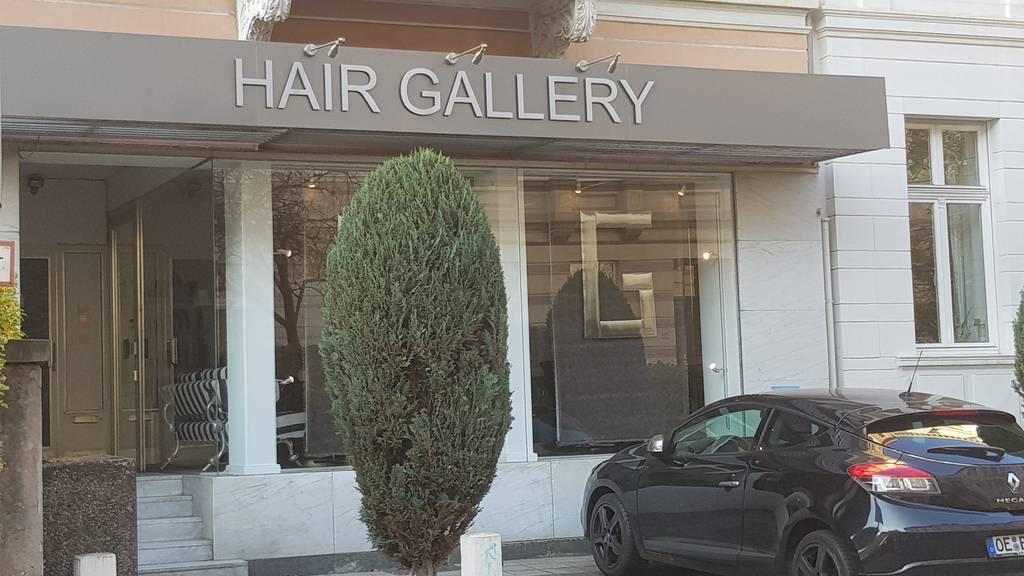 Profilfoto von Hair Gallery
