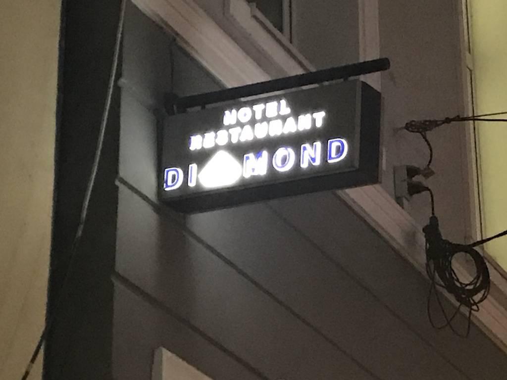 Profilfoto von Hotel & Restaurant Diamond