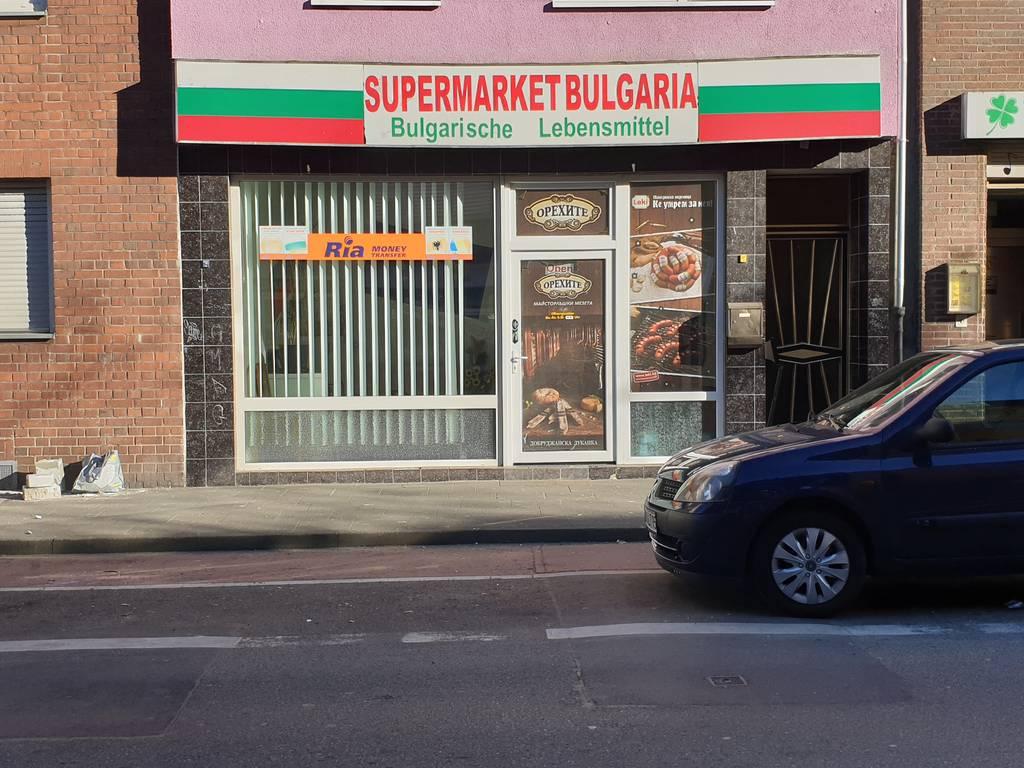 Profilfoto von Supermarket Bulgaria
