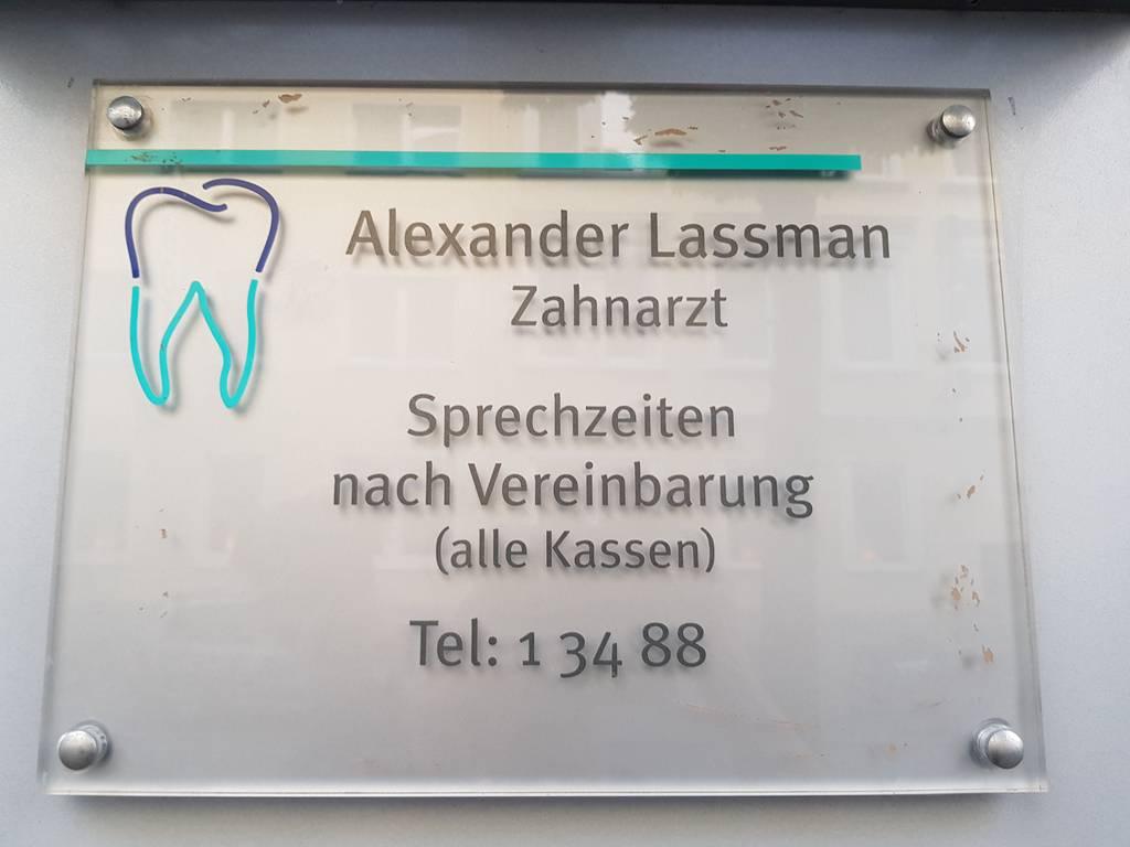 Profilfoto von Zahnarztpraxis Alexander Lassman