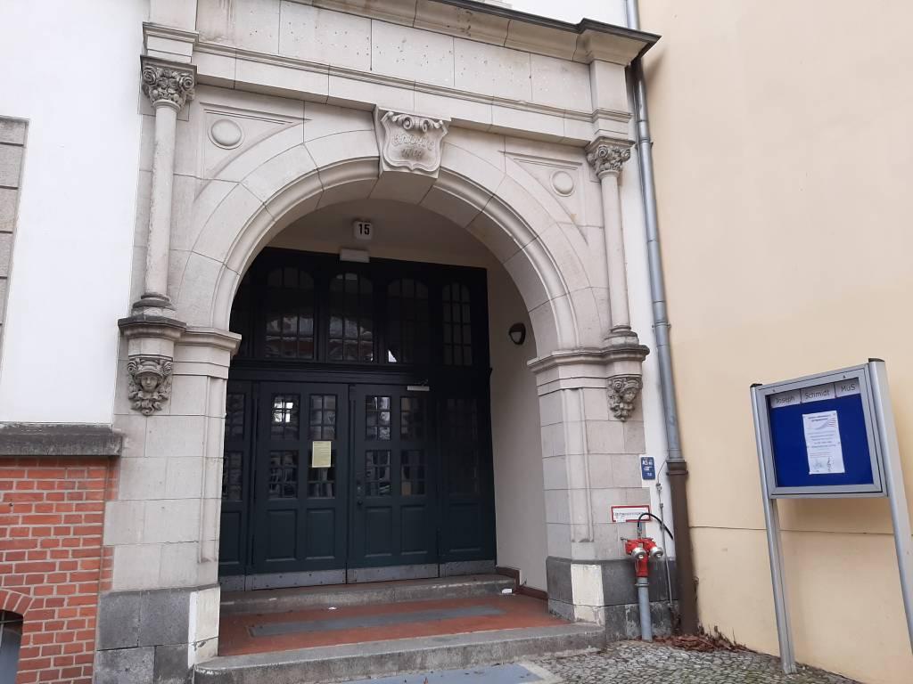 Profilfoto von Joseph Schmidt Musikschule