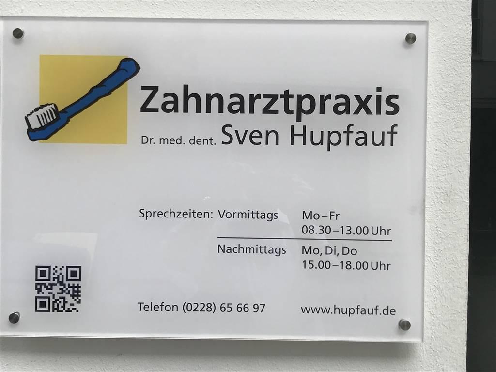 serp-logo