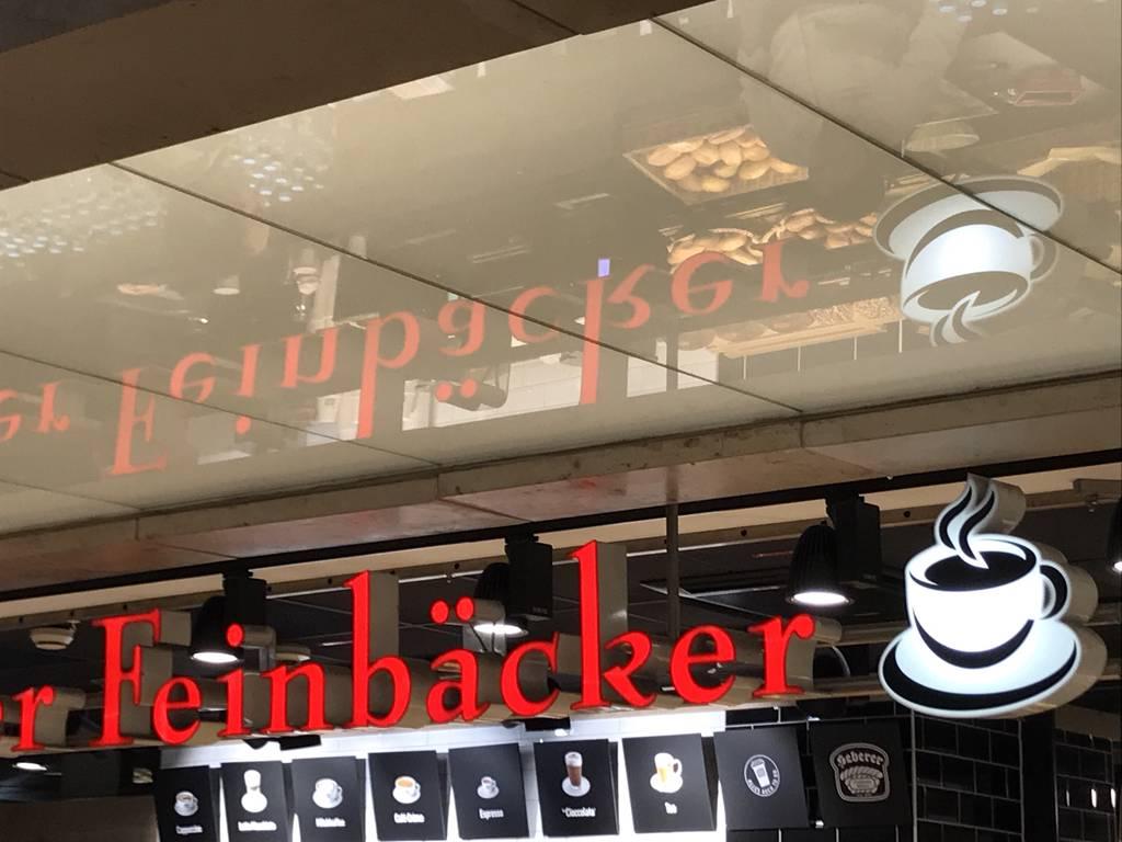Profilfoto von Wiener Feinbäckerei