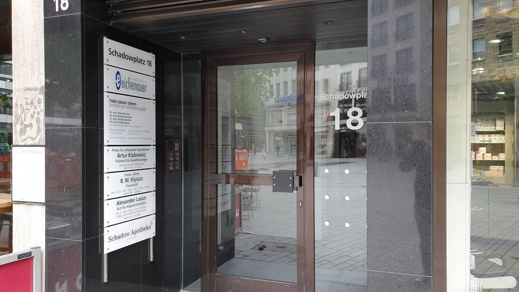 Profilfoto von Eichenauer Gebäudeservice GmbH