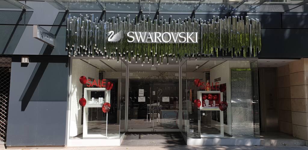 Profilfoto von SWAROVSKI Düsseldorf