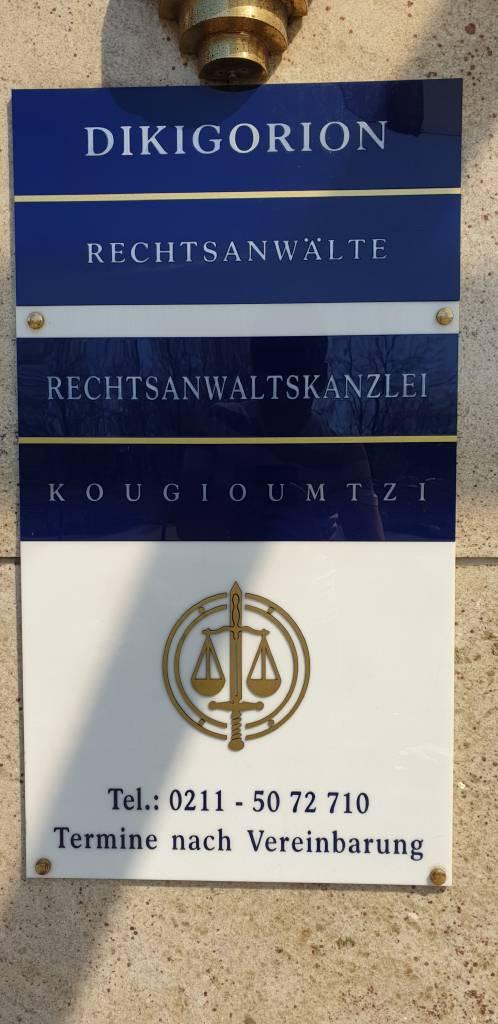 Profilfoto von DIKIGORION Rechtsanwälte Δικηγόροι Kougioumtzi & Mitarbeiter